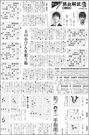 18120923Fujii180.jpg