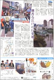 18121621Shinagawa180.jpg