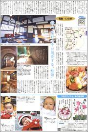 18122321Iwaki180.jpg