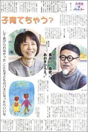 19011316Hasegawa180.jpg