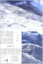 19011334Kujyuu180.jpg