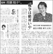 19012011Ichihara180.jpg