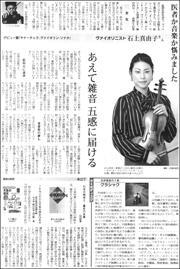 19012029Ishigami180.jpg
