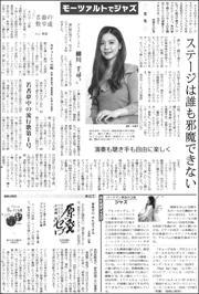 19012729Chihiro180.jpg
