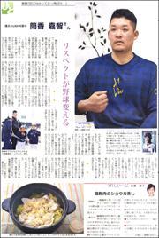 19012736Tsutsugo180.jpg