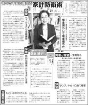 19021009Ogiwara180.jpg