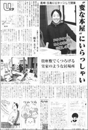 19030313Hashimoto180.jpg