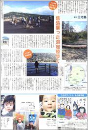 19030321Miyake180.jpg