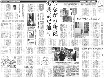 19030332Miyagi360.jpg