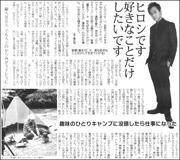 19031011Hiroshi180.jpg