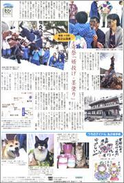 19031021Matsunoyama180.jpg