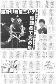 19031033Miyachi180.jpg