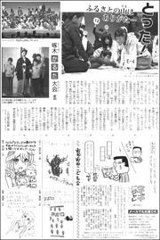 19031710Takuboku180.jpg