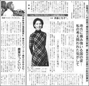 19031731Tomoko180.jpg