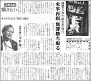 19032411Kaku180.jpg