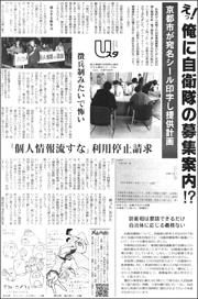 19032413Kyoto180.jpg