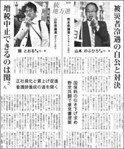 19032432Yamagata180.jpg