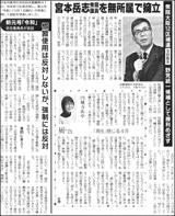 19040702Takeshi160.jpg