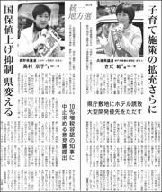 19040717Takamura180.jpg