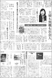 19040729Naokora180.jpg