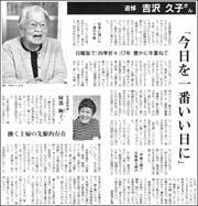 19041417Hisako180.jpg