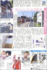 19041421Usuki180.jpg
