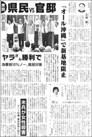 19042104Okinawa180.jpg