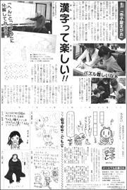 19042117Kanazawa180.jpg