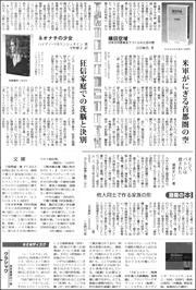 19042129Yokota180.jpg
