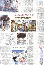 19050519Itabashi180.jpg