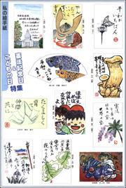 19050525postcard180.jpg