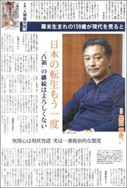 19051203Shimada180.jpg