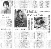 19051231Manami180.jpg