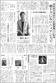 19052629Shinoda180.jpg