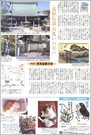 19060221Fujisawa180.jpg