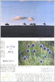 19060234Shiina180.jpg