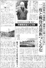 19062305Okinawa180.jpg