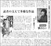 19063011Machiko180.jpg