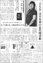 19070729Kyouko180.jpg