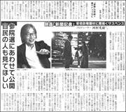19071411Mitsunobu180.jpg