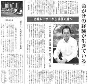 19071431Kazama180.jpg