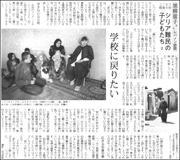 19072111Tetsuko180.jpg