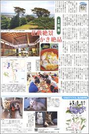 19072821Matsushima180.jpg