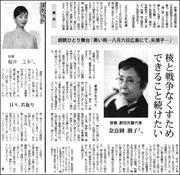 19072831Naraoka180.jpg