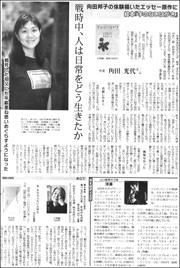 19080429Kakuta180.jpg