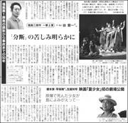 19080431Fukushima180.jpg