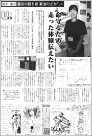 19090113Kamaishi180.jpg