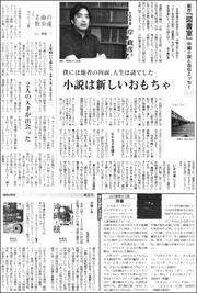 19090829Kishi180.jpg