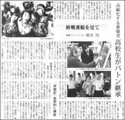 19090831Sakurai180.jpg