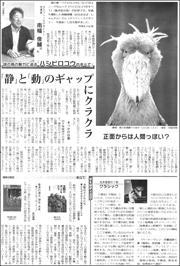 19092229Hashibiro180.jpg
